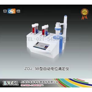 新品ZDJ-5B型自动电位滴定仪(电位滴定+单管路)(<font color=#fe0000>火热促销中</font>) 上海仪电科学仪器股份有限公司