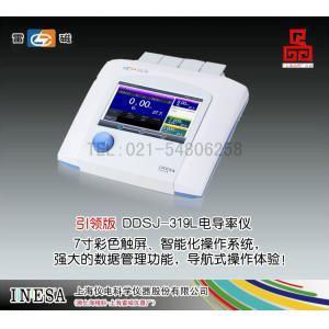 新品DDSJ-319L型电导率仪(<font color=#fe0000>引领版</font>)上海仪电科学仪器股份有限公司 市场价7380元