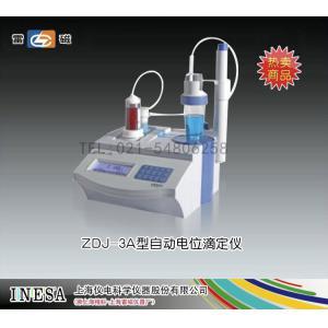 zdj-3a型自动电位滴定仪 上海仪电科学仪器股份有限公司 市场价15800元