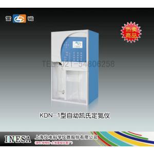 上海雷磁-KDN-1型自动凯氏定氮仪市场价18800元