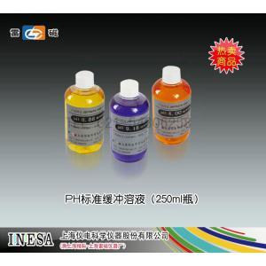 上海雷磁-PH10.00缓冲溶液市场价100元
