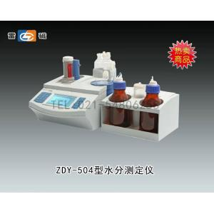 上海雷磁-ZDY-504型水分测定仪市场价38200元