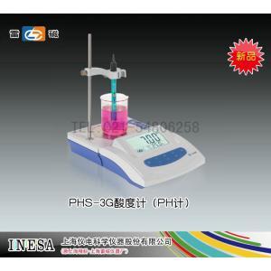 PHS-3G型pH计 上海仪电科学仪器股份有限公司 市场价3100元