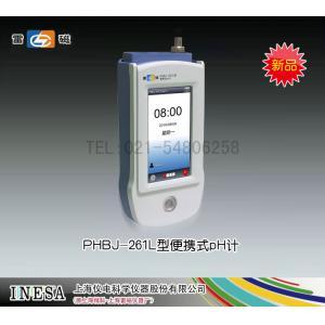 PHBJ-261L型便携式PH计(<font color=#fe0000>爆款新品促销中</font>) 上海仪电科学仪器股份有限公司 市场价4980元
