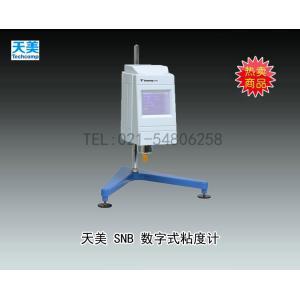 天美SNB-3数字式粘度计 上海天美天平仪器有限公司 市场价8400元