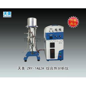 天美ZRY-1A综合热分析仪 上海天美天平仪器有限公司 市场价108000元