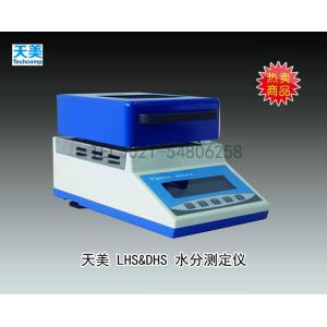 天美YLS16A(pro)电子水分测定仪 上海天美天平仪器有限公司 市场价8200元